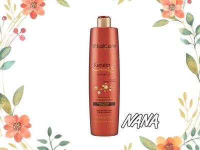♡NANA♡VITAL CARE 晶亮角蛋白 輕盈潤澤洗髮精 500ML