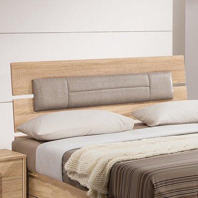 【優比傢俱生活館】19 來來購-多莉絲浮雕木紋6尺皮面床頭片 ZX313-4