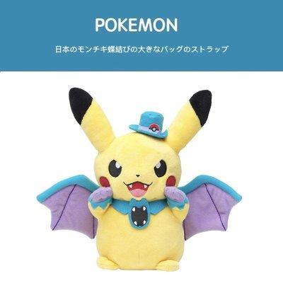 日本正品pokemon周邊寵物小精靈正版小惡魔皮卡丘毛絨公仔玩偶