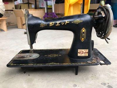 現貨 懷舊復古縫紉機 裁縫機