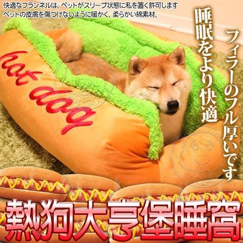 【🐱🐶培菓寵物48H出貨🐰🐹】DYY》澎澎熱狗大亨堡造型寵物睡床睡窩大號72*62*23cm特價499元限宅配蝦