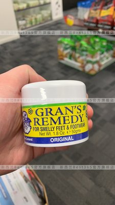 【靈靈美澳代購】新西蘭直郵Gran's remedy老奶奶臭腳粉除腳臭去腳汗(原味)50g