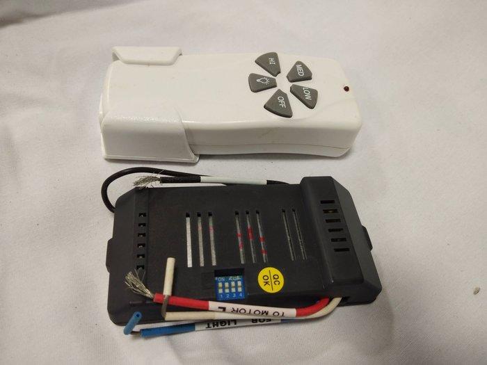 結束營業 保證我最便宜-----臺灣製 1對1遙控開關 燈具遙控器 發射器  電器改裝 電扇遙控器 附接線圖說明書  「2組下標區」