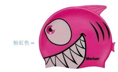 體育課 Marium  MAR-7608A 兒童鯊魚矽膠泳帽-粉紅色下標區 新品特價 夏天小朋友最愛 造型矽膠帽
