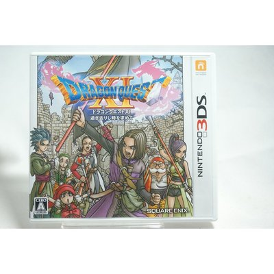 [耀西]二手 純日版 任天堂 3DS N3DS 勇者鬥惡龍 XI 11 尋覓逝去的時光 含稅附發票