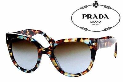 PRADA ►Spotted Havana 彩色琥珀 貓眼框型 太陽眼鏡 墨鏡|100%全新正品|特價! YSL TOM FORD RAYBAN