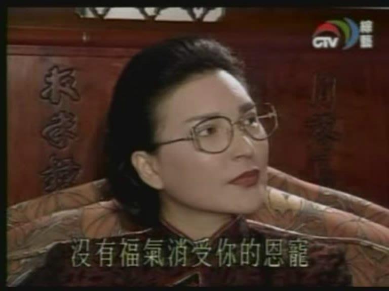 1992中視花系列『琉璃花』DVD席曼寧 郎祖筠 邵昕 陳莎莉 李天柱 楊瓊華 田路路主演