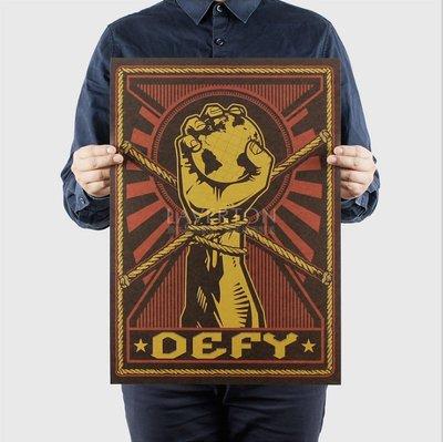 【貼貼屋】反抗手勢 標語 龐克 復古海報 牛皮紙海報 店面裝飾 壁貼1134