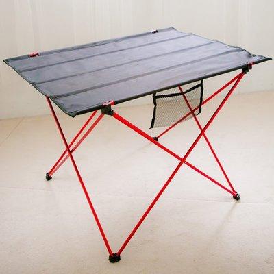 【哇沙米】WASHAMl日式全鋁合金折疊桌(大) 戶外桌 便利桌 野餐桌 露營桌