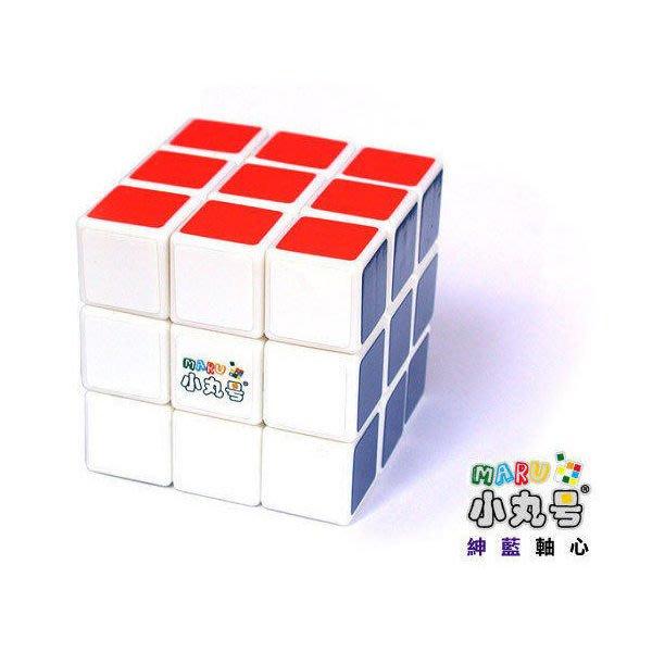 [小丸號]已潤滑調整☆三階速解版魔術方塊☆紳藍軸心☆白☆贈第2份貼+丸油+丸架+解法
