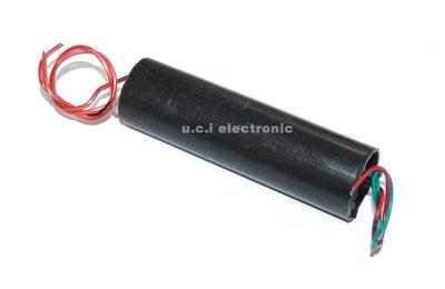【UCI電子】(19-2-r) 高壓發生器 高壓模組 壓逆變器 變壓器 升壓3-6V  1000KV 台南市