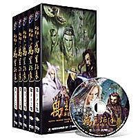 霹靂異數之萬里征途1~32集32片DVD 十多年前霹靂網購買 絕版十幾年以上 僅此一套 機會難得 錯過可惜 敬請把握良機