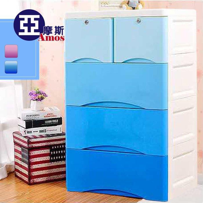 收納櫃 收納箱【GAN008】四層漸變色塑膠收納櫃