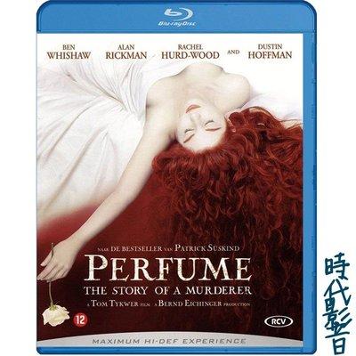 特惠折扣 Perfume The Story of a Murderer 英語中英字藍光碟BD50 DVD 精美盒裝時代影音