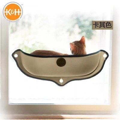 熱銷  K&H 寵物吸盤 吊床 窗戶 玻璃 貓 狗 床 吸盤 美國