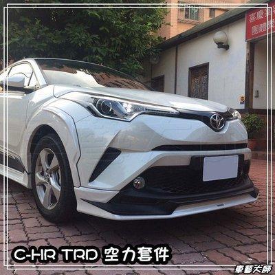 大特價☆車藝大師☆活動專區 2017 ...