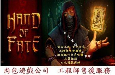 PC版 官方正版 中文版 肉包遊戲 命運之手 STEAM Hand of Fate