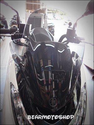 【貝爾摩托車精品店】風鏡 擋風鏡 SMAX 155 S-MAX 非歐規風鏡 魔多堂