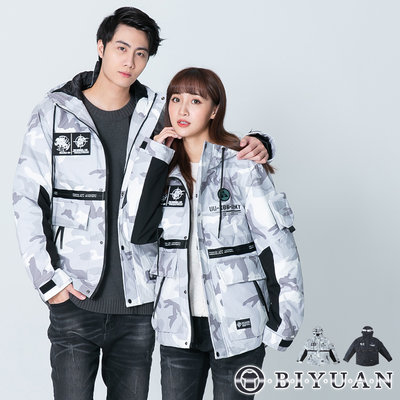 【OBIYUAN】衝鋒外套   迷彩 防潑水 魔鬼氈配件 情侶款 鋪棉外套 共2色【X8032】
