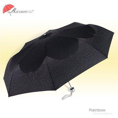 【RainBow雨傘】Bling Bling 璀璨星辰-折疊傘(星空黑) /防風傘手開傘陽傘洋傘折傘抗UV傘(2支免運)