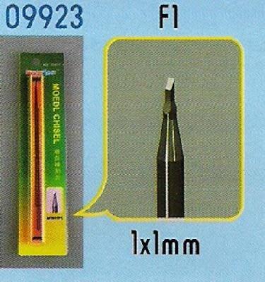 【TRUMPETER 09923】小號手 Master Tools 模型雕刻刀-F1 缺