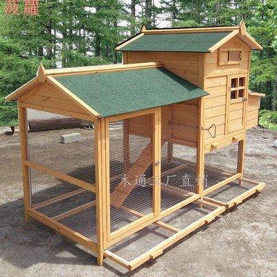 菠蘿木製雙層兔籠兔屋大號家用信鴿子籠帶托盤雞籠貓籠貓窩幼兒園兔舍【M】