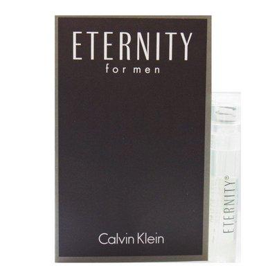 Calvin Klein CK Eternity 永恆 男性淡香水 1.2ml 針管 試管 (有效期:2023年11月)
