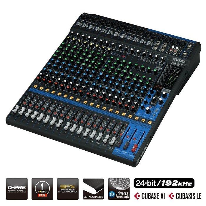 造韻樂器音響- JU-MUSIC - 全新 YAMAHA MG20XU 20軌 混音器 USB介面