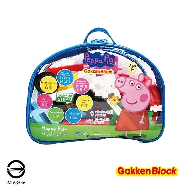 Gakken-日本學研益智積木-快樂公園組合(佩佩豬)GKB137