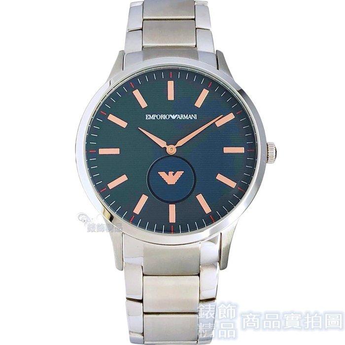 EMPORIO ARMANI 手錶 AR11137 亞曼尼 LOGO小秒盤 孔雀綠面鋼帶 男錶【錶飾精品】