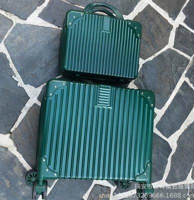 14吋+18吋子母登機箱 迷你小清新拉桿箱 萬向輪 小型行李箱 子母旅行箱二件組 雲林縣