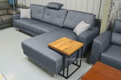 艾菲爾L型功能布沙發 高級亞麻布沙發 ...