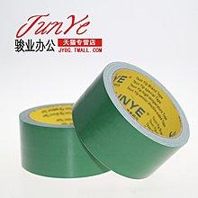 【berry_lin107營業中】綠色布基膠帶/地毯膠帶/防水管道膠帶1-2-3-4-5-6-8-10CM*10M