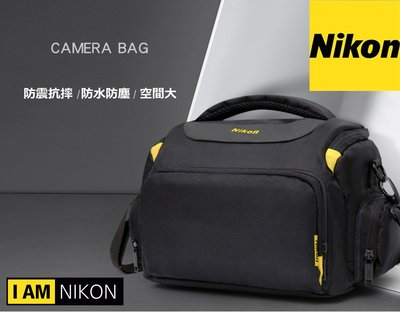 Nikon相機包 單眼相機包 相機包 數位相機包 類單眼 攝影包 單肩包 側背包 照相機 一機一鏡一機二鏡