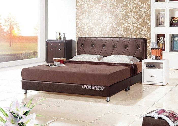 【DH】商品貨號VC463-2A品名稱《瑪格》5尺咖啡色皮革水鑽雙人床架。另有6尺。備有珠光白色,香檳色。台灣製。可訂製
