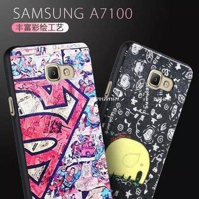 【特價】三星Galaxy A7100手機殼矽膠套版A7蠶絲紋彩繪殼防摔全包軟殼MIS-81373