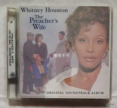 Whitney Houston  The preacher′s wife  惠妮休斯頓之天使保鑣 美版電影原聲帶