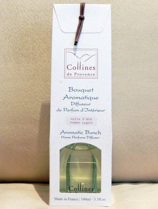 全新 從未開過【Collines de Provence 法式薰香竹】暖暖夢境 100ml,低價起標無底價!免運費!