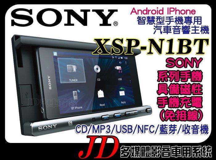 【JD 新北 桃園】SONY XSP-N1BT Android/IPhone 智慧型音響主機。可磁性充電SONY系列手機
