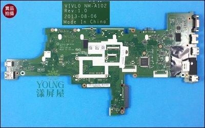 【漾屏屋】聯想 T440 i5-4300U SR1ED 主機板 代工更換 86-i5