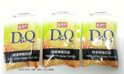 好吃零食小舖~盛香珍Dr.Q 蜂蜜檸檬蒟蒻果凍 500g $88, 1000g $160, 6kg $780