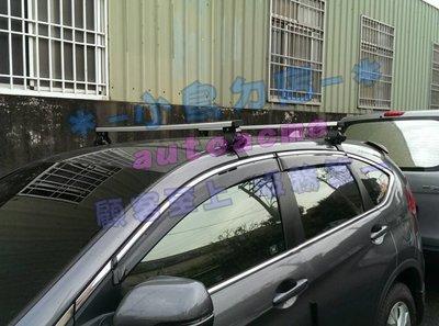 (小鳥的店)本田 2012-16 CRV 4 4.5代 Travel Life 快克 橫桿 車頂架 行李架附認證