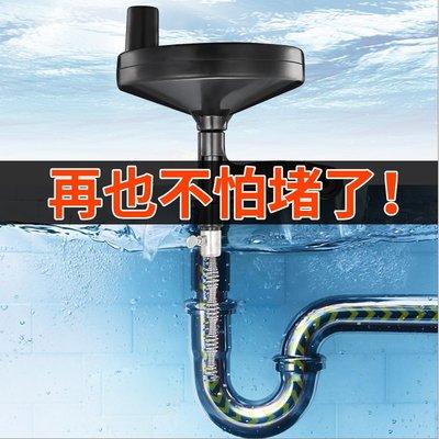 現貨#通下水道神器通馬桶工具家用一炮通廁所疏通器捅管道堵塞手搖