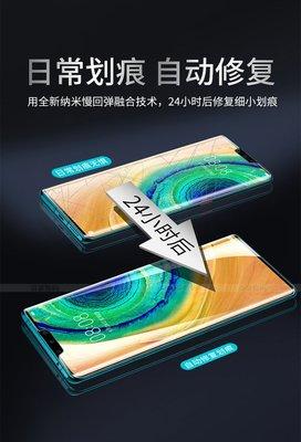 發票 鑽石水凝膜 iphone 11 pro X Xs Max Xr SE 6/6s/7/8 Plus 非鋼化玻璃保護貼