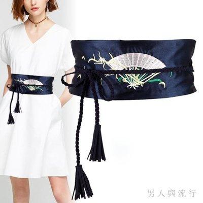 腰封刺繡復古漢服綁帶日式和風蝴蝶結洋裝大衣女士裝飾束腰帶 XY4557