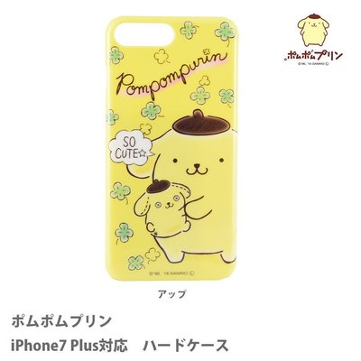 尼德斯Nydus 日本正版 三麗鷗 布丁狗 硬殼 手機殼 iPhone6 5.5吋 iPhone7 Plus