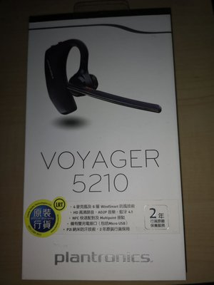 voyager 5210