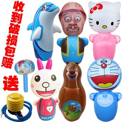 嬰兒早教益智兒童卡通動物充氣玩具充氣不倒翁玩具85cm左右