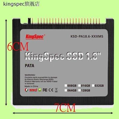 5Cgo【權宇】KingSpec金勝維KSD-PA18.6-128MS 1.8吋SSD IDE 128G 128GB含稅
