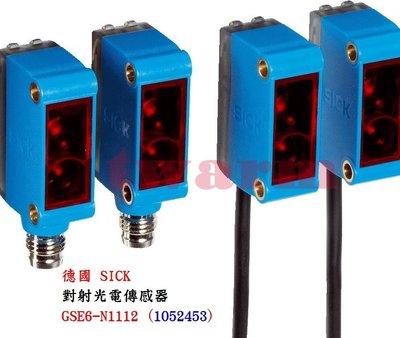 《德源科技》r)德國 SICK 對射光電傳感器 GSE6-N1112 (1052453)